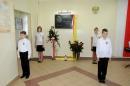 Sztandar SP Nr 3 im. Jana Pawła II - tablica Patrona