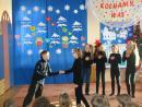 """Grupa teatralna """"Trójeczka"""" z wizytą w Przedszkolu Miejskim nr 1 w Ostródzie"""